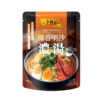 soup_pack_Tomato_28