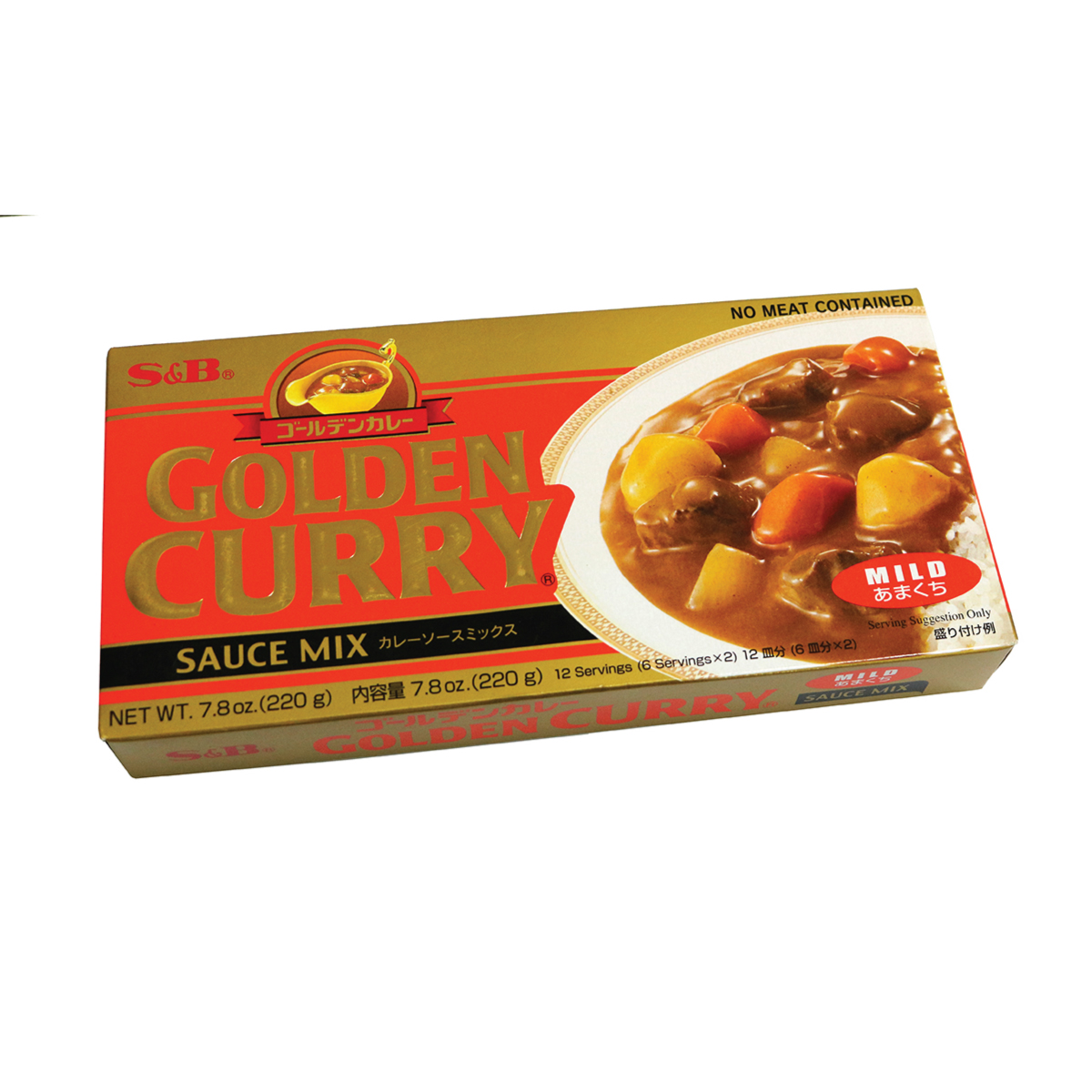s-and-b_curry_mild